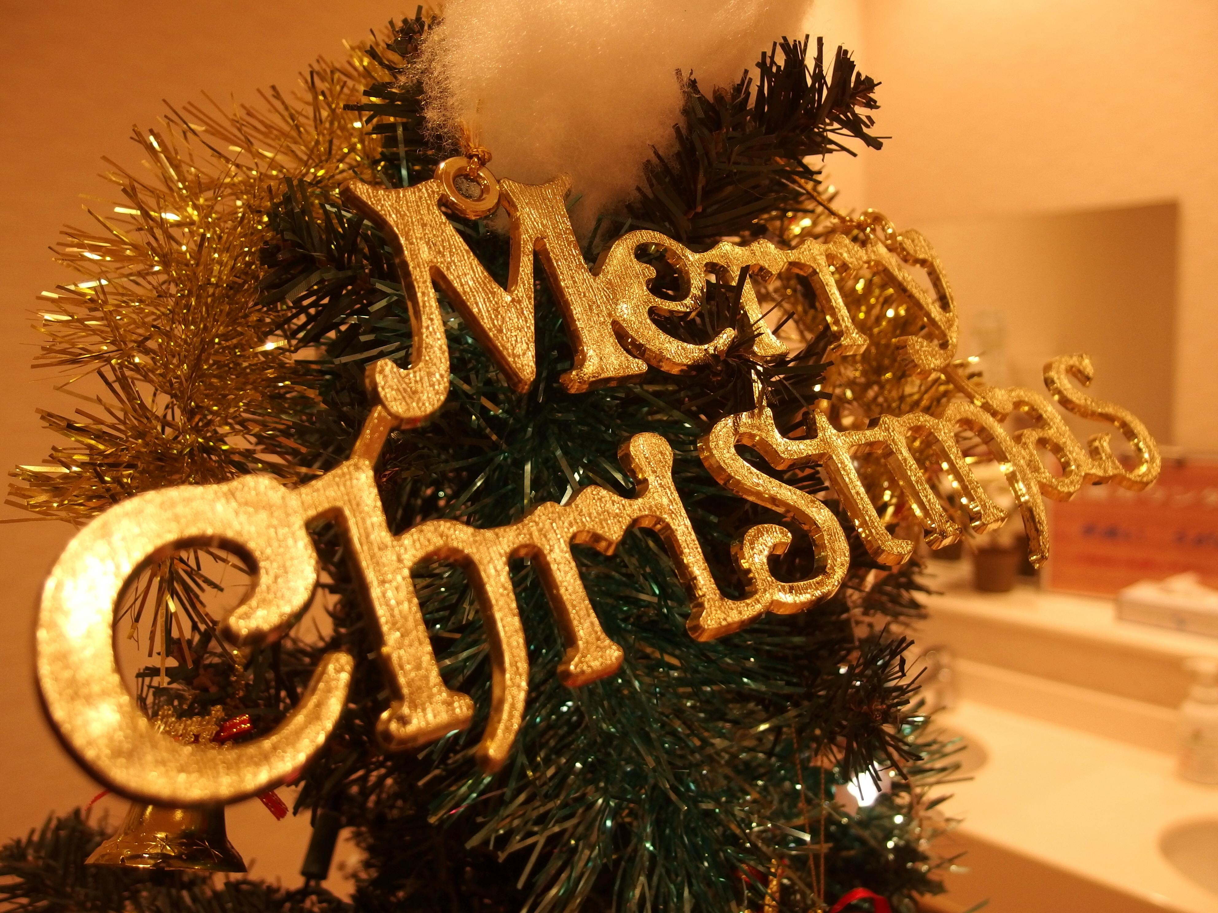 クリスマスの飾り付け例